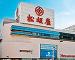 松坂屋高槻店
